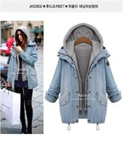 Cheap winter jackets women 2016 loose fit hooded jacket faux 2 pieces cowboy coat plus size 4XL size overcoat