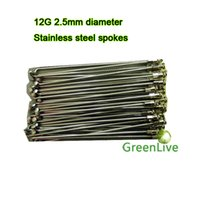 Wholesale E bike bicycle mm diameter G mm stainless spokes and nipples