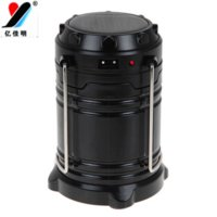 best solar lantern - Solar Zoom Rechargeable LED Camping Lantern Lamp with Hooks YJM G80 New Arrival Led Camping Equipment as Christmas Best Presents