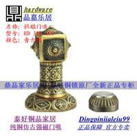 Wholesale Goodlink topsystem genuine European antique copper copper lock door magnetic door suction touch HD ACU