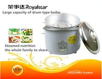 big black cook - Royalstar non stick tank rice cooker l big dining room to the large capacity electric rice cooker