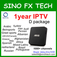 africa test - IPTV D package subscription for Turkey Iran Persian Afghanistan Albaian Russsian Latino Arabic Africa Europe greet sport Beinsport free test