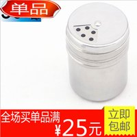 bbq assembly - BBQ stainless steel spice jar MSG seasoning cans cans barbecue seasoning cans rotating adjustable cruet