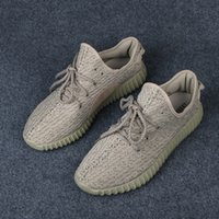best professional shoes - Price Boost Professional Athletic shoes For Men Women Kanye West Best Quality Pirate Black Training Shoes Sneake