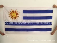 amazon factories - Flag of Uruguay cm factory direct supply of the Amazon
