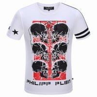 beaded tshirt - 2016 New Summer Men Short Sleeve Tshirt Slim Fit Cotton Beaded Skull Sport Famous Brand T shirt Size M XXL High Quality