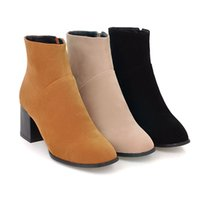 american fabric manufacturers - European and American fashion short boots The terminator of autumn and winter Manufacturers selling Quality assurance Exempt postage