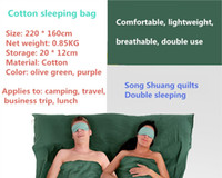 adult production - Hot sale convenient lightweight cotton production carried large double sleeping bag matching pillowcases suitable for spring and autumn out