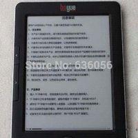 Wholesale E book Reader BOYUE C61R HD Paper E book Reader E ink Screen High Resolution WIFI Ebook Gift Leather Case Protective