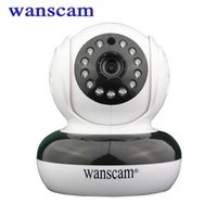 app online - Wanscan HW0046 P HD MP P2P Onvif X Digital Zoom PTZ WiFi Wireless Webcam Rotate Online Security Surveillance Free App iOS