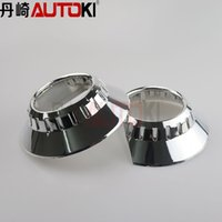 Wholesale inches hid projector lens shroud Car headlight mini shroud high temp resistant for Koito Q5 Hella