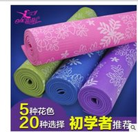 Wholesale Yoga Mat For Beginners Anti Slip sport mat non slip fitness mat with yoga bag gym mat cm