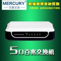Wholesale Flash sale mercury S105M port switch port network switch fast Ethernet exchanger