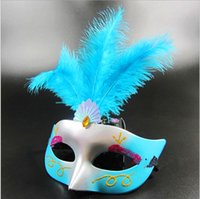 Wholesale Fluff Feather Masquerade Mask Fashion Gold Powder Princess Venetian Masks Women Lady Sexy Halloween Party Mask