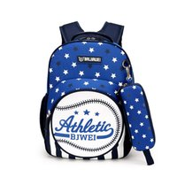 Wholesale Casual Kids School Bag Students School Backpack for Primary School Boys and Girls Fashion Outdoor Hiking Travel Daypack
