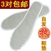 Wholesale Counterfeiting genuine tourmaline from the heat treatment of rheumatoid magnetic insoles insoles cold feet cold feet one pair of