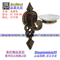Wholesale Taiwan globallinks topsystem copper bathroom pendant copper soap dish holder antique soap dish LU OB