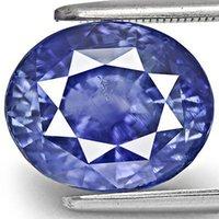 Wholesale 10 Carat GIA Certified Unheated Kashmir Origin Sapphire