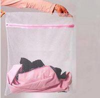 Wholesale Washing Machine Specialized Underwear Washing Bag Mesh Bag Bra Washing Care Laundry underpants Care wash Net Laundry Bag