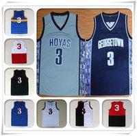 allen college - Complete Logo Brand Allen Iverson Jersey College Georgetown Hoyas Anniversary Jerseys Embroider Hot Sale Cheap Tops