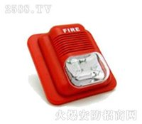 Wholesale hot sale Fire Siren V engines Siren sound and light flashing fire alarm Fire FIRE SL alarm siren Sound and light alarm siren alarm