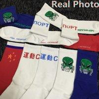 alien work - pairs Gosha Rubchinskiy socks flag MEN MALE Russian ET alien boyfriend work daily week brand LOOKBOOK summer