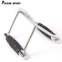 Wholesale Fitness equipment handle special equipment gym supporting rod saddle bag plastic tension bars