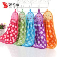 absorbent lint - Factory Direct Coral Velvet Towel Absorbent Lint free Microfiber Hook Hanging Kitchen Towel Super Soft Absorbent Cloth HY1224