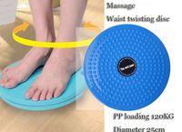 Wholesale Waist twisting disc foot massage balance fitness health weight loss Pilates balance rotating fitness core yoga Wobble board25cm