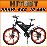 Wholesale Addmotor HITHOT Electric Bicycle W V Double Suspension For Mountain Update Fashion H2 E bike Orange Magnesium Integral Wheel