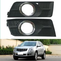 Wholesale 1set For Cadillac SRX Front Fog Lamp Cover Housing Grille