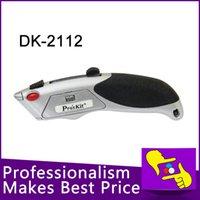 auto load utility knife - Pro sKit Auto Loading Utility Knife DK