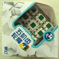 best boxing gear - Dream Gear Professor s Cube White Cube gear case boxed best gifts ABS NO885547