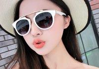 anti reflective film - NEW Sunglasses Vintage Cat Eye Style Women UV Glasses Fashion Colorful Reflective Film Anti Dazzle Sun Glasses