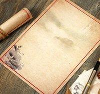 bargain ink - 250 mm Vintage Ink lotus retro Kraft paper Art letter paper greeting letter paper bargains