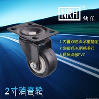 bearing casters - nahui inch caster wheel silencer inch casters double bearing casters