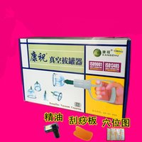 Wholesale Package mail Kang Zhu cupping apparatus vacuum quality goods household cupping B12 can of household gas cupping apparatus thickening cans