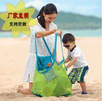 big sandbox - Sand Away Big Beach Bag For Shell Collection Beach SandBox Toys beach tote mummy s helper