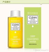 Wholesale BIOAQUA olive makeup water moderate facial makeup oil deeply clean discharge makeup fluid Free shopping