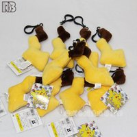 best tail bag - New Cartoon Poke plush toys bag pendant Pikachu tail Stuffed Animals cm inch Strap Keychain Children best gift C1108