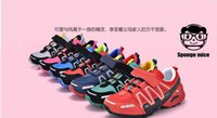 Wholesale Children Shoes Newest Kids Sneakers Sport Running Shoes For Boys Girls High Quality Brand Slip Resistant Children Sneakers