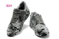 camo fabric - 2016 hot sale MAXIM France SP running shoes men camouflage max sports shoes Air max camo athletic shoes size