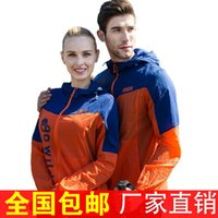 Wholesale 2016 Summer outdoor men and women skin clothing sunscreen clothing ultra thin light breathable sunscreen clothing long sleeved skin coat