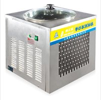 Wholesale Express Commercial Ice fried machine pan Ice cream Frying Machine Yogurt fried machine Fried yogurt ice cream