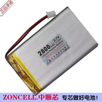 battery developments - In mAh V lithium polymer battery backup power supply of GPS mobile phone development machine For GPS Mobile Computer Parts
