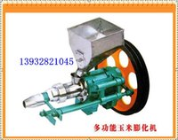 Wholesale popcorn equipment Commercial popcorn machine food extruder rice abrasive tool wrench popcorn tool