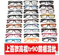 alloy framework - Fashion TR90 frame men and women Super light flat frame glasses frame mixed batch of myopia framework multicolor uniform random nu