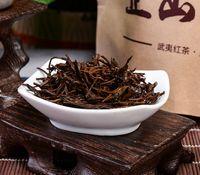 beautiful yunnan - Chinese Royal Black Tea Organic Natrual Mint Dian Hong Tea TOP Dian Hong Chinese yunnan black tea Loose tea Beautiful box pack