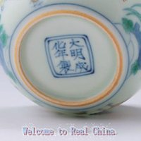 art periods - Real China Porcelain Ceramic Tea Cup High Imitation Ming Dynasty ChengHua Period Cock Vat Constrasting Colors Ceramic Tea Cup