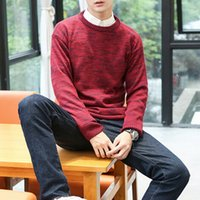 animal print ideas - Autumn new fashion sweater men cultivating long sleeved sweater men sweater ideas YGF1100 T720